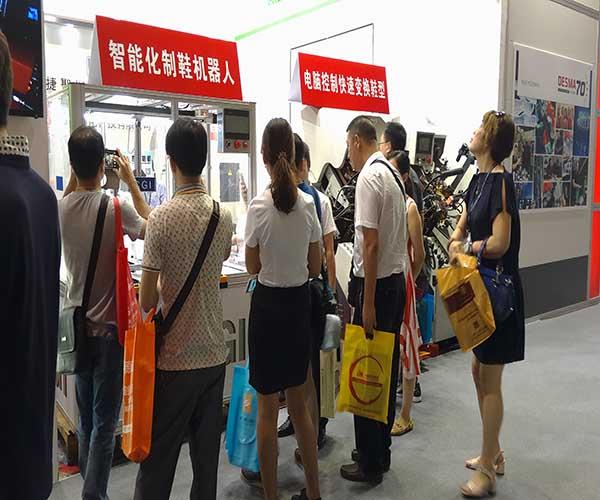 2016奇峰鞋机广州展(6.1-6.3)